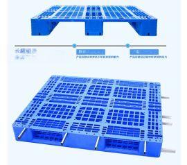 川字货架塑料托盘,上货架塑料托盘1212