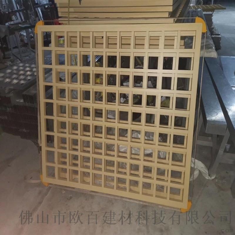 仿古铝窗花格铝屏风专业生产商欧百建材
