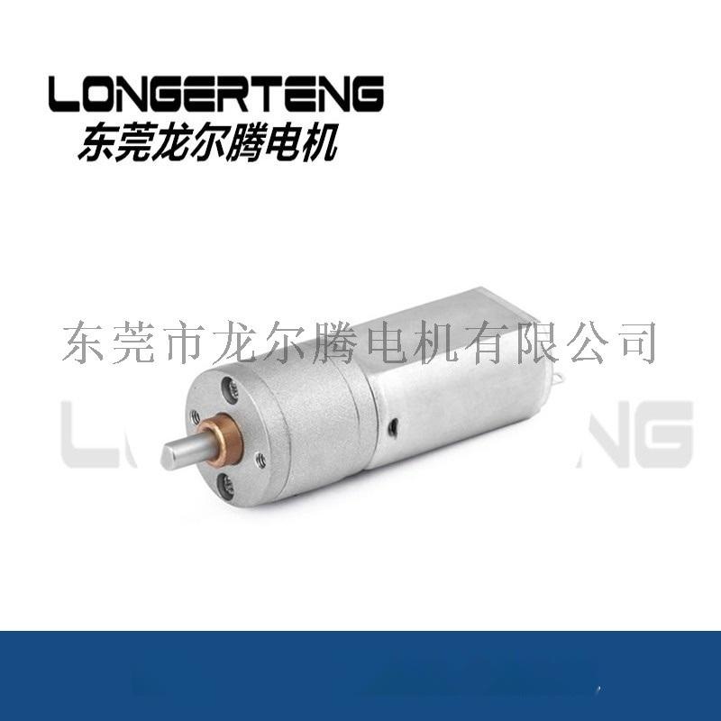 LT20GA-130  20mm減速電機--減速馬達