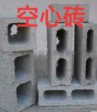石家莊多孔磚**,型號齊全,免費送貨上門