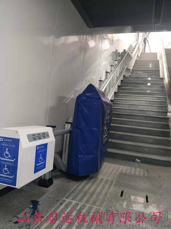 赣州市启运电梯设备定制斜挂升降台曲线无障碍通道