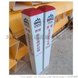玻璃钢电力标志桩 玻璃钢生态红线保护界桩