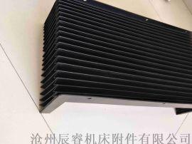导轨磨床风琴防护罩 沧州辰睿风琴防护罩