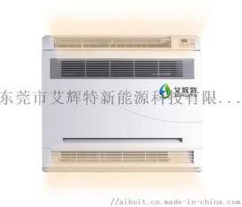 1.5P节能热风机煤改电空气源热泵暖风机供暖空调