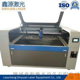1390金属非金属激光混切机金属激光切割机