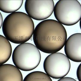 amberliteMB20纯水制造离子交换树脂