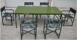 野外训练折叠桌 野战战备折叠桌类别