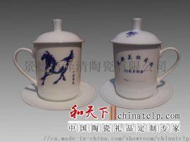 酒店宾馆陶瓷杯子、广告礼品杯、商务杯定制加字茶杯