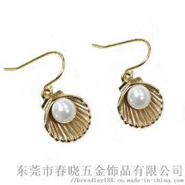 珍珠贝壳耳环定制/欧美流行贝壳耳环生产厂家