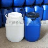 50L塑料桶 开口50L塑料桶