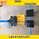 LAQ-H03+LAQ-J03美式搬运车,龙海现货