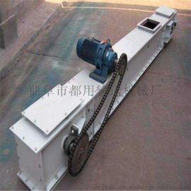 加工定制刮板输送机 粮食用环链刮板机qc