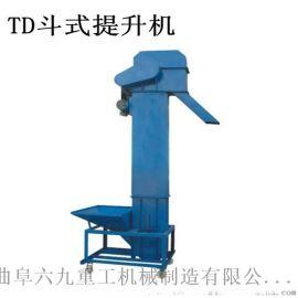 TD300斗式垂直输送机  帆布带斗式上料机Lj1