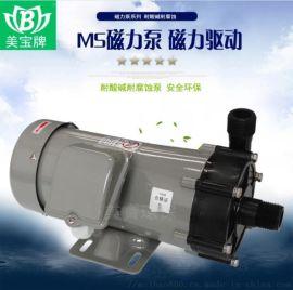 美宝牌磁力泵,江苏磁力泵直销厂家,品质保障售后完善