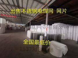 不锈钢304电焊网焊接网格钢丝网片防鼠网