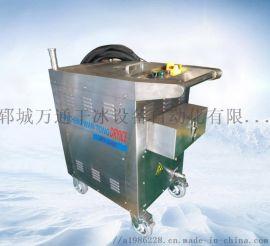 干冰-菏泽食品级干冰-郓城干冰清洗机-郓城万通提供