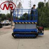 厂家供应履带式剪叉升降平台 履带柴油机型升降机
