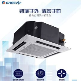 北京格力天花机 格力商用中央空调吸顶机