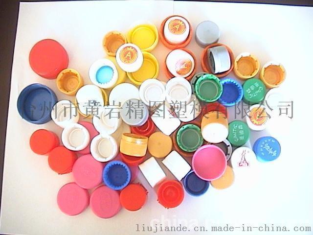 28口径滴塑瓶盖 有胶垫塑料瓶盖 可乐瓶盖
