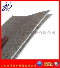 非沥青基自粘胶膜防水卷材 厂家直销京旭牌沙面自粘胶膜