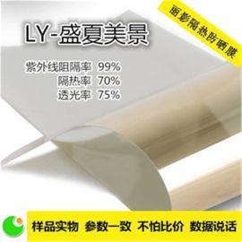 丽影隔热防晒膜LY--盛夏美景 建筑玻璃贴膜 专业安全质量保证
