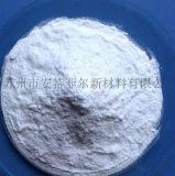 玻纤增强PP无卤阻燃剂(替代红磷体系)
