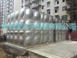 不锈钢水箱 不锈钢拼装水箱 水箱 二次供水设备 给水设备 供水设备 环保设备