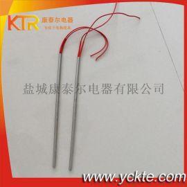 不锈钢单头电热管 加热油 加热液体、酸碱
