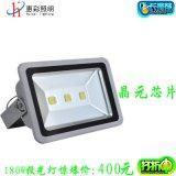 特價高品質180W戶外集成投光燈180W廣場隧道專用投光燈