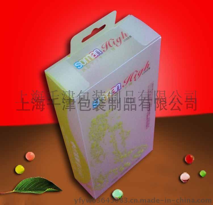 厂家**推荐 PP印刷折盒 pp透明包装盒 柯式UV彩印透明折盒