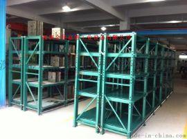 抽屉式模具架,高质量模具架厂家直销,深圳标准型抽屉式模具架,为客户量身订制模具架,半开式模具架,带天车抽屉式模具架