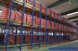 郑州市鼎华仓储货架设备有限公司是专业从事货架,物流系统规划。