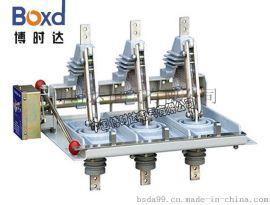 专业定制复合绝缘式高压隔离开关,户内高压隔离开关