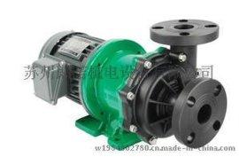 原装进口日本panworld世博磁力泵,计量泵,氟塑料磁力泵