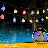深圳廠家生產太陽能20LED氣泡球燈串  庭院花園節日聖誕裝飾燈