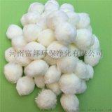 改性纤维球生产厂家 河南富邦环保净化有限公司