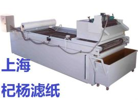 工业过滤纸-切削液过滤纸-上海杞杨高效工业滤纸