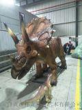 自贡仿真动物,恐龙制作工厂