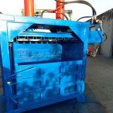 薄膜立式液壓打包機 紡織品立式液壓打包機