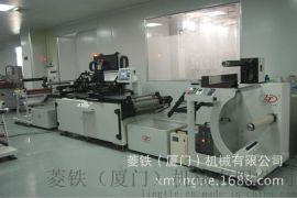 UV-LED丝印机机 LEDUV光固化印刷机