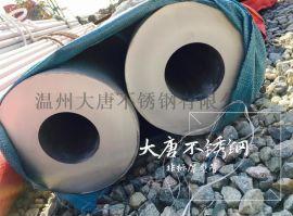不锈钢管 工业 机械 搅拌轴 非标 厚壁管 无缝管
