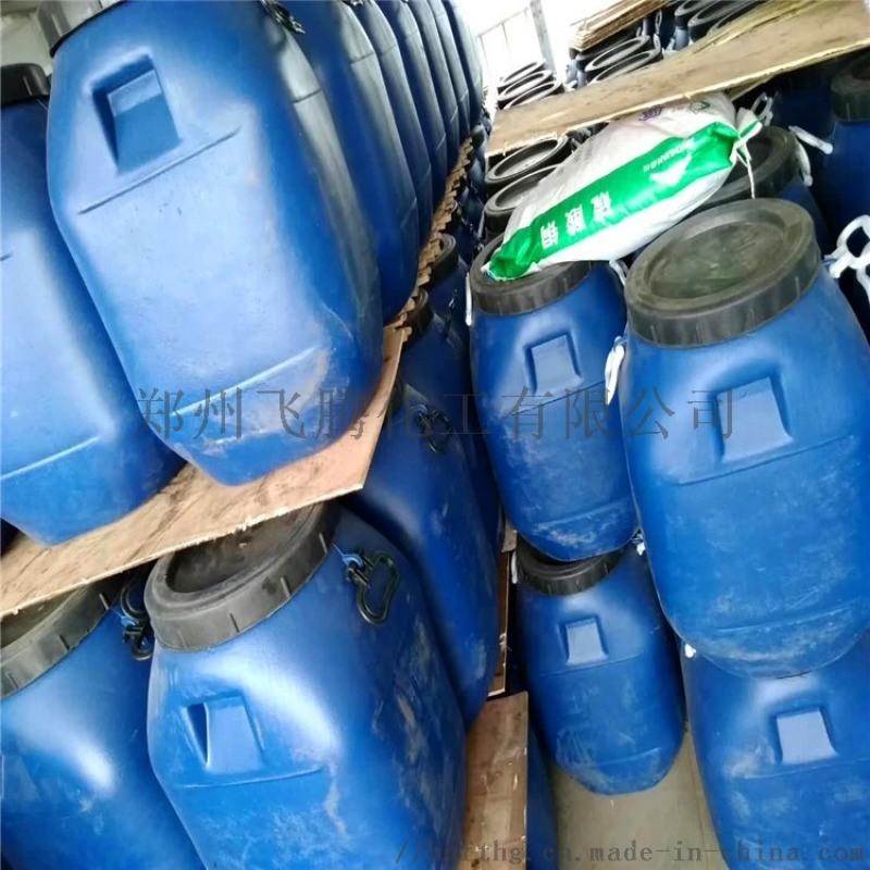 厂家直销纯丙乳液 防水 内外墙乳液 乳胶漆乳液