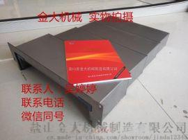 台湾丽驰数控镗铣床LB-110导轨护板现货供应