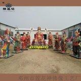 泰山圣母 三肖神像 十二老母图片 万山奶奶佛像厂家