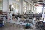 200KG 废旧塑料薄膜回收清洗造粒线