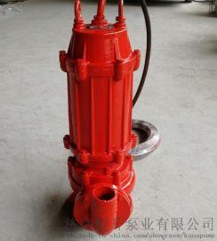 小型高温排污泵/耐热污水泵 现货直供