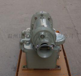 BWX-15A-300A防爆插头插座