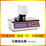 CHY/CA薄膜测厚仪   塑料薄膜厚度仪生产厂家