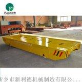 KPT拖电缆电动平车使用广泛轨道平车厂家