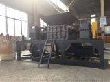 安徽废金属生活垃圾撕碎机铁桶旧家电撕碎机厂家